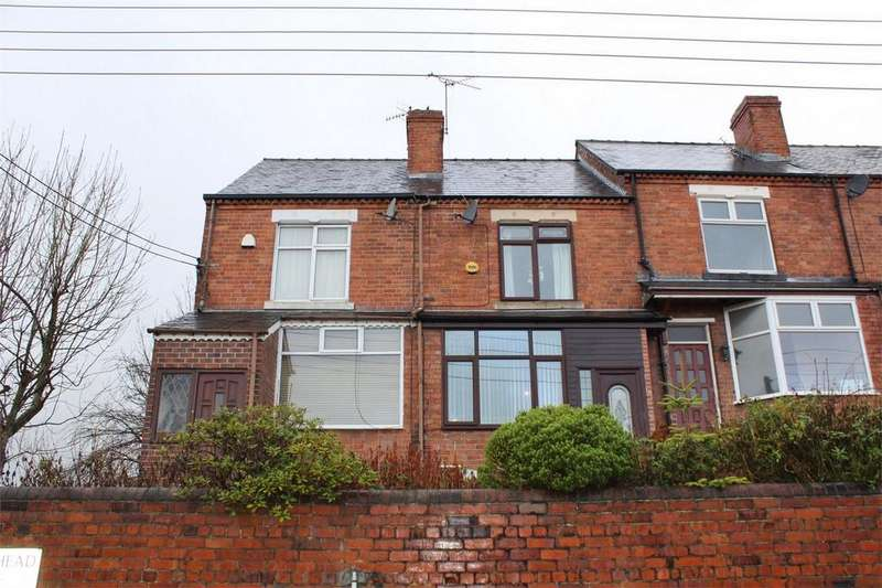 2 Bedrooms Terraced House for sale in Greenhead Lane, Chapeltown, SHEFFIELD, South Yorkshire
