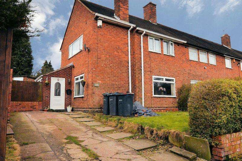 3 Bedrooms End Of Terrace House for sale in Adams Hill, Bartley Green