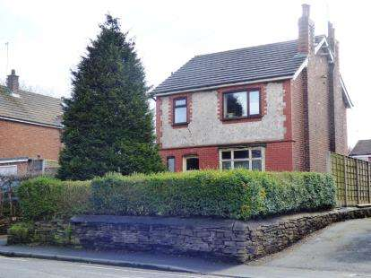 3 Bedrooms Detached House for sale in Chelford Road, Macclesfield, Cheshire