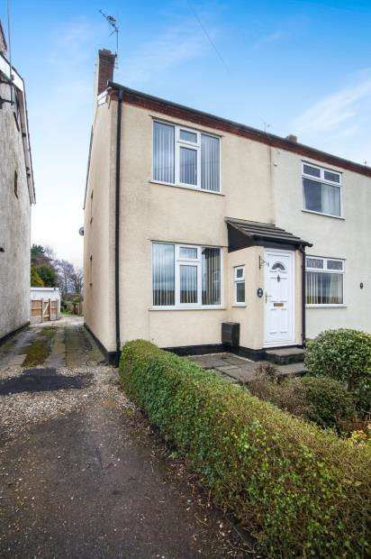 2 Bedrooms End Of Terrace House for sale in Ollershaw Lane, Marston, Northwich, Cheshire