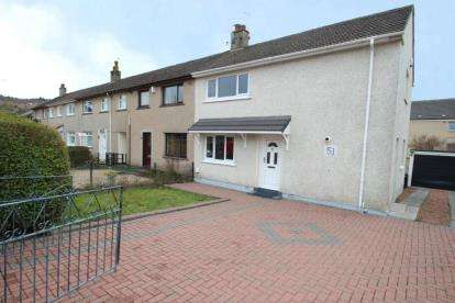 3 Bedrooms End Of Terrace House for sale in Oliphant Crescent, Paisley, Renfrewshire