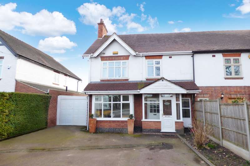 4 Bedrooms Semi Detached House for sale in Lutterworth Road, Whitestone, Nuneaton, CV11