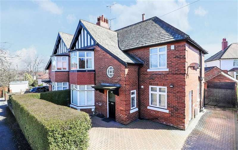 4 Bedrooms Semi Detached House for sale in Arthington Avenue, Harrogate, North Yorkshire