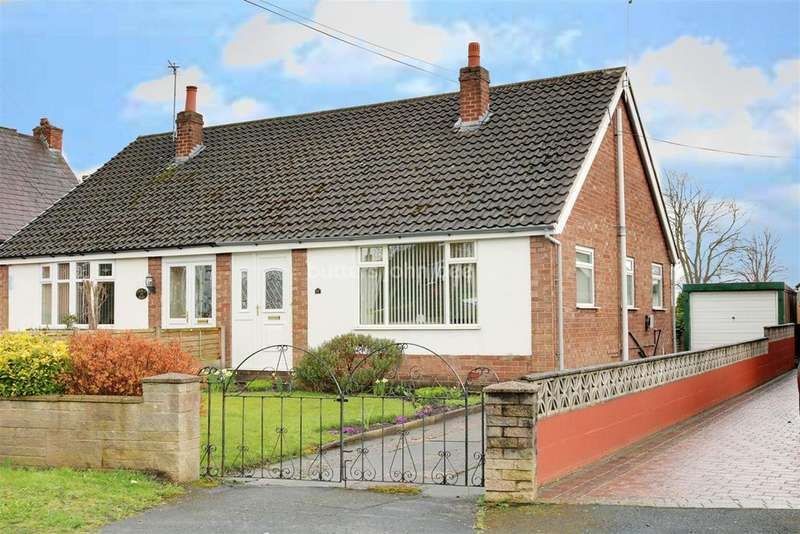 2 Bedrooms Semi Detached House for sale in Church Road, Barnton