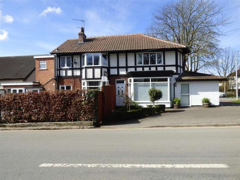 4 Bedrooms Detached House for sale in Church Road, North Ferriby