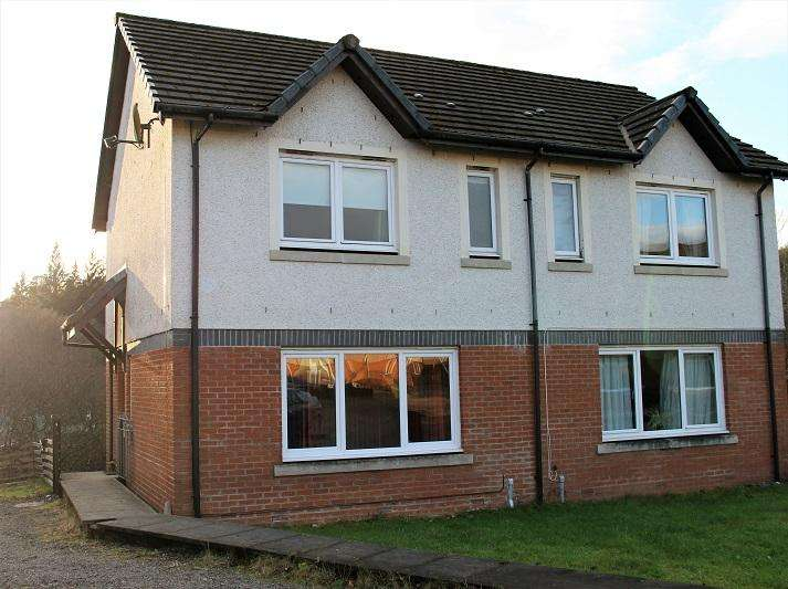 2 Bedrooms Semi Detached House for sale in Meadows Road, Lochgilphead PA31