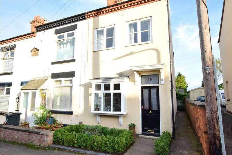 2 Bedrooms End Of Terrace House for sale in Hawcliffe Road, Mountsorrel, Loughborough