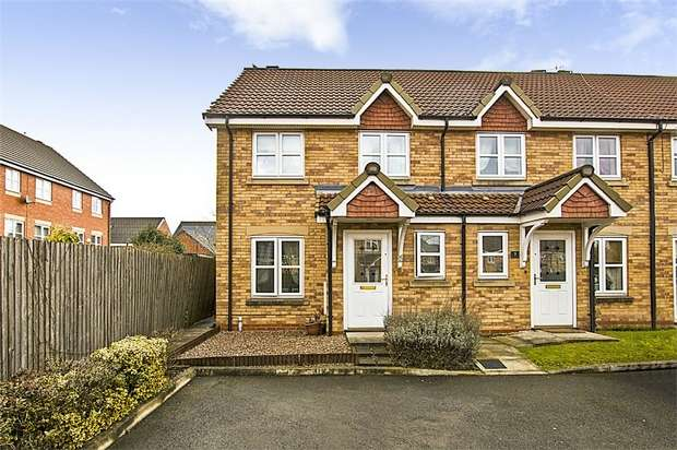 3 Bedrooms End Of Terrace House for sale in Primula Close, Bold, St Helens, Merseyside