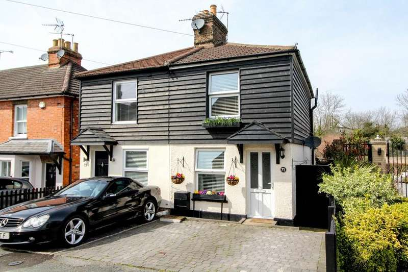 2 Bedrooms Cottage House for sale in Cromwell Road, Warley, Brentwood, Essex, CM14
