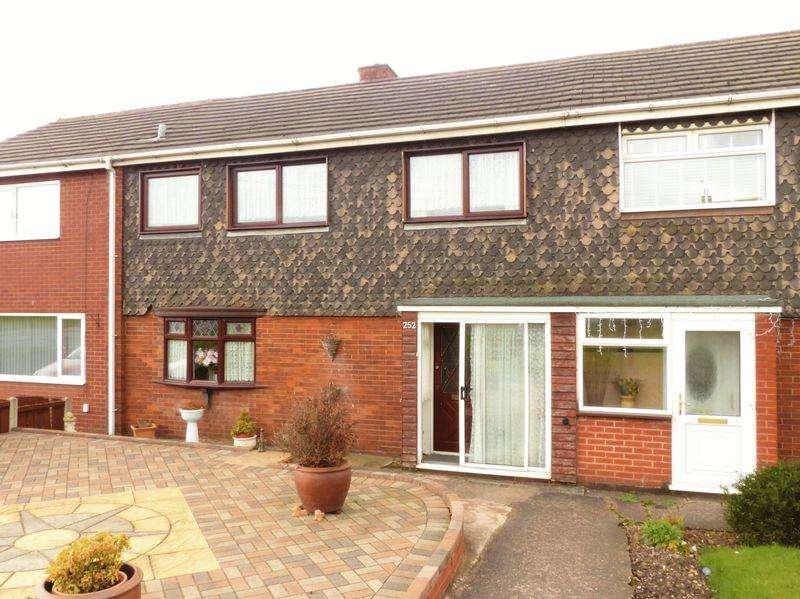 3 Bedrooms Terraced House for sale in Westgate, Aldridge