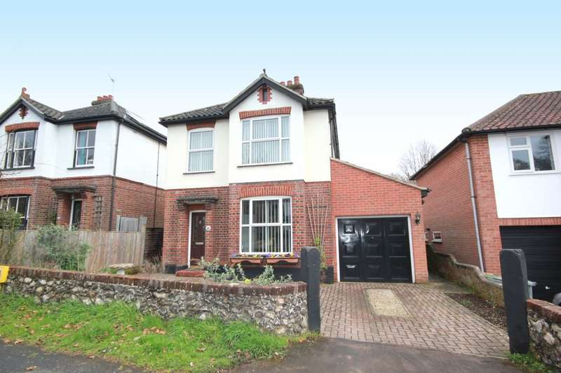 3 Bedrooms Detached House for sale in Thunder Lane, Thorpe St Andrew, Norwich, NR7
