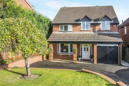 4 Bedrooms Detached House for sale in Aldridge Road, Streetly, Sutton Coldfield, West Midlands