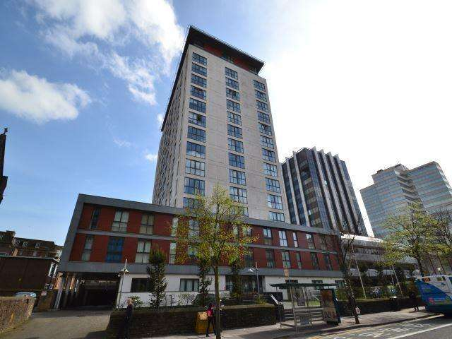 2 Bedrooms Apartment Flat for sale in 38-42 Newport Road, Cardiff, CF24