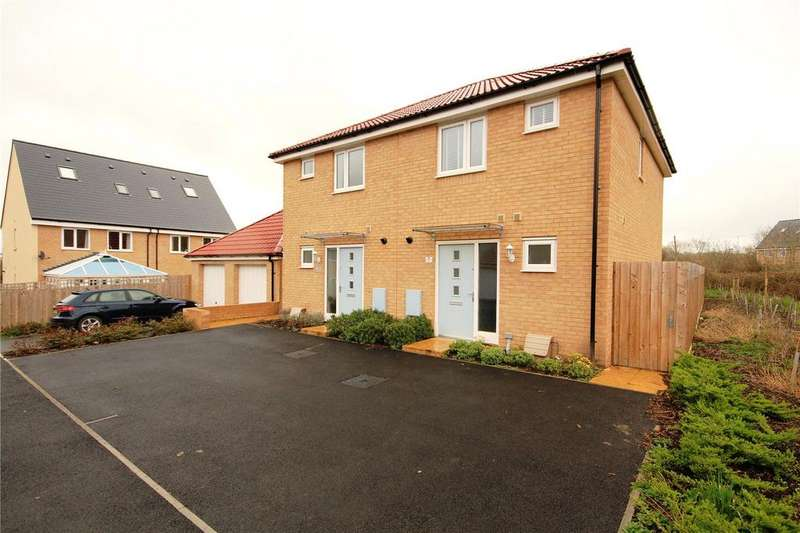 2 Bedrooms Semi Detached House for sale in Marigold Close, Emersons Green, Bristol, BS16