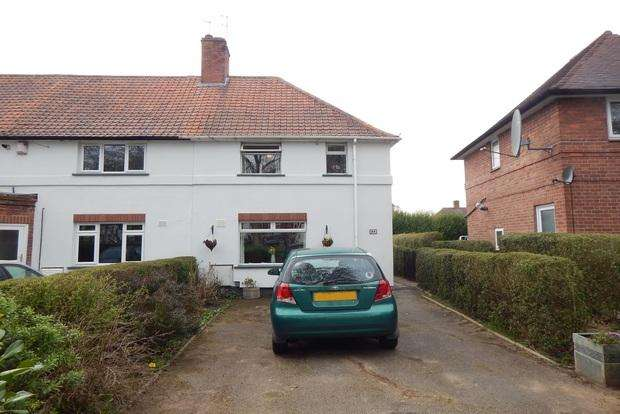 3 Bedrooms End Of Terrace House for sale in Woodside Road, Beeston, Nottingham, NG9