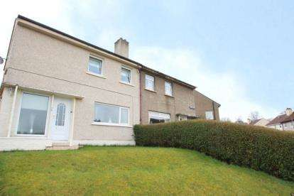 3 Bedrooms Semi Detached House for sale in Whinhill Road, Paisley, Renfrewshire