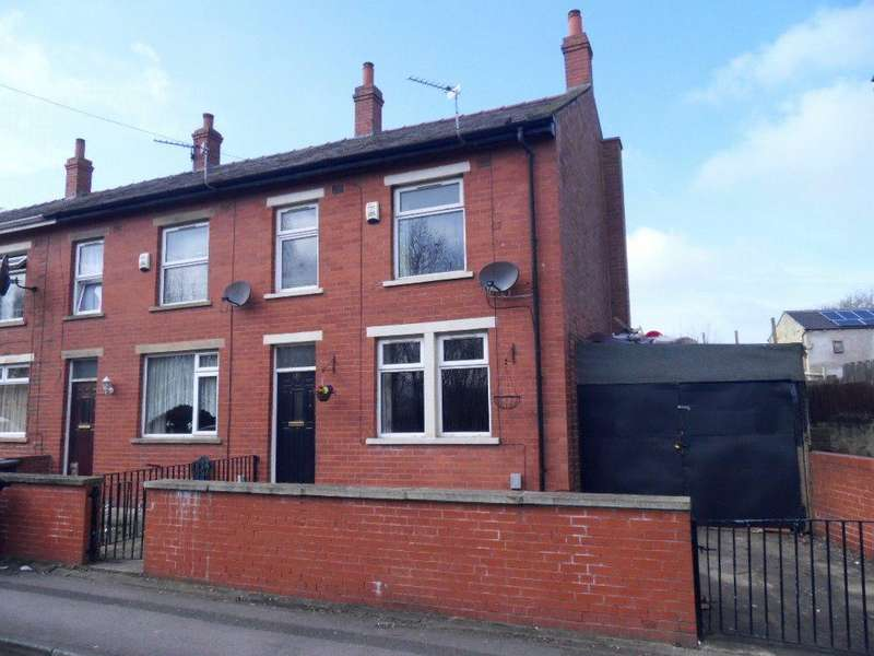 2 Bedrooms End Of Terrace House for sale in Cravendale Road, Dewsbury, West Yorkshire, WF13
