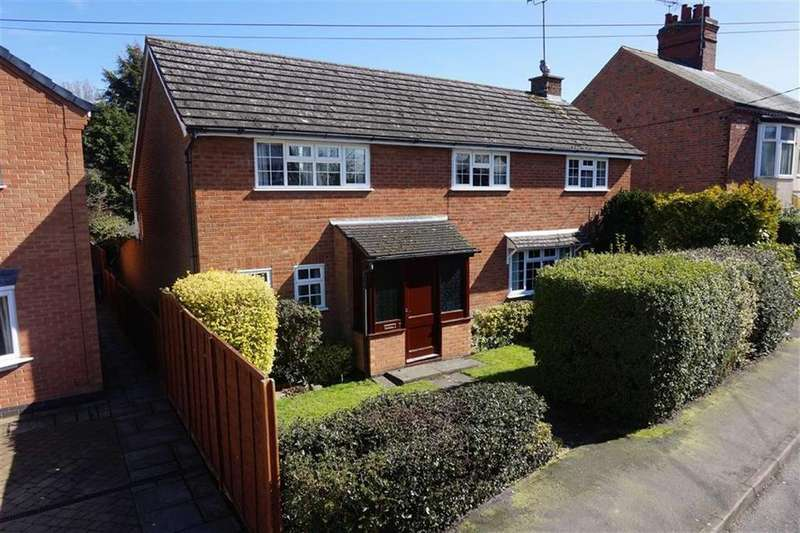 3 Bedrooms Detached House for sale in Kibworth Beauchamp