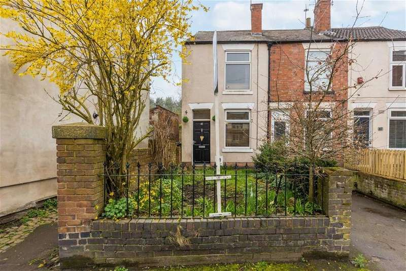 2 Bedrooms Terraced House for sale in Loughborough Road, Mountsorrel, LE12
