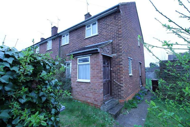 2 Bedrooms End Of Terrace House for sale in Hatford Road, Reading