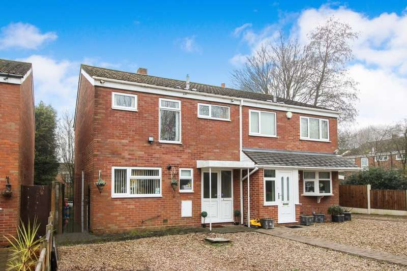 3 Bedrooms Semi Detached House for sale in Sycamore Green, Cannock, WS11