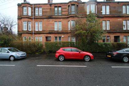 1 Bedroom Flat for sale in Caldercuilt Road, Glasgow, Lanarkshire