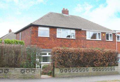 3 Bedrooms Semi Detached House for sale in Gleadless Common, Sheffield, South Yorkshire
