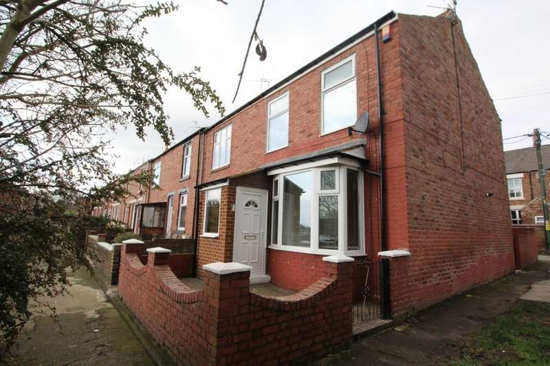 3 Bedrooms Terraced House for sale in Park View, Langley Moor, Durham, DH7