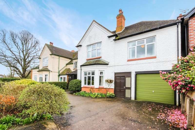 5 Bedrooms Semi Detached House for sale in Westfield Drive, Loughborough