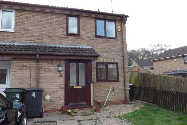 2 Bedrooms End Of Terrace House for sale in Plantation Close, Arnold, Nottingham, NG5