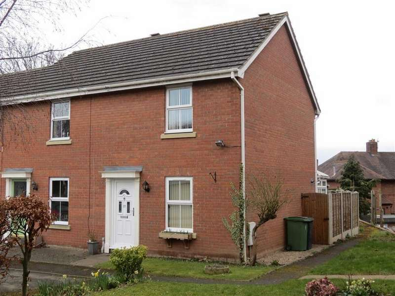 2 Bedrooms End Of Terrace House for sale in Hallcroft Court, Off St Michaels Street, Shrewsbury, Shropshire
