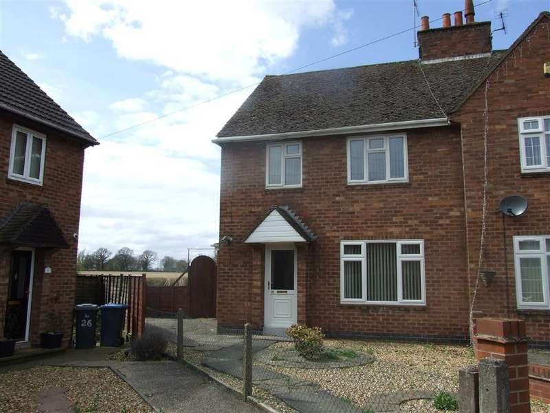 3 Bedrooms Semi Detached House for sale in Charles Lakin Close, Shilton