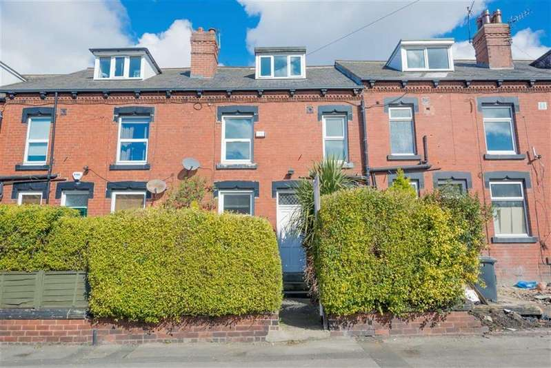 2 Bedrooms Terraced House for sale in Nancroft Mount, Armley, Leeds, West Yorkshire, LS12