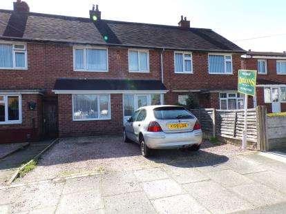3 Bedrooms Terraced House for sale in Billingsley Road, Sheldon, Birmingham, Sheldon