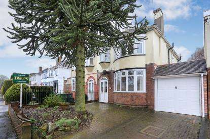 3 Bedrooms Semi Detached House for sale in Ribbersford Avenue, Oxley, Wolverhampton, West Midlands