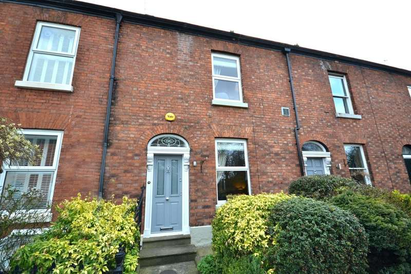 2 Bedrooms Terraced House for sale in Prestbury Road, Macclesfield