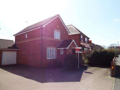 3 Bedrooms Detached House for sale in Blackhorse Road, Hawkesbury Village, Longford, Coventry