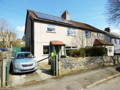 3 Bedrooms Semi Detached House for sale in Darwin Avenue, Buxton, Derbyshire