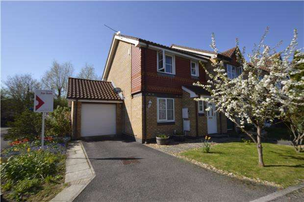 3 Bedrooms End Of Terrace House for sale in Wheatfield Drive, Bradley Stoke, BRISTOL, BS32 9DB