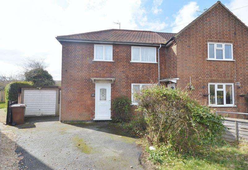 3 Bedrooms End Of Terrace House for sale in Hazelwood Road, Corby