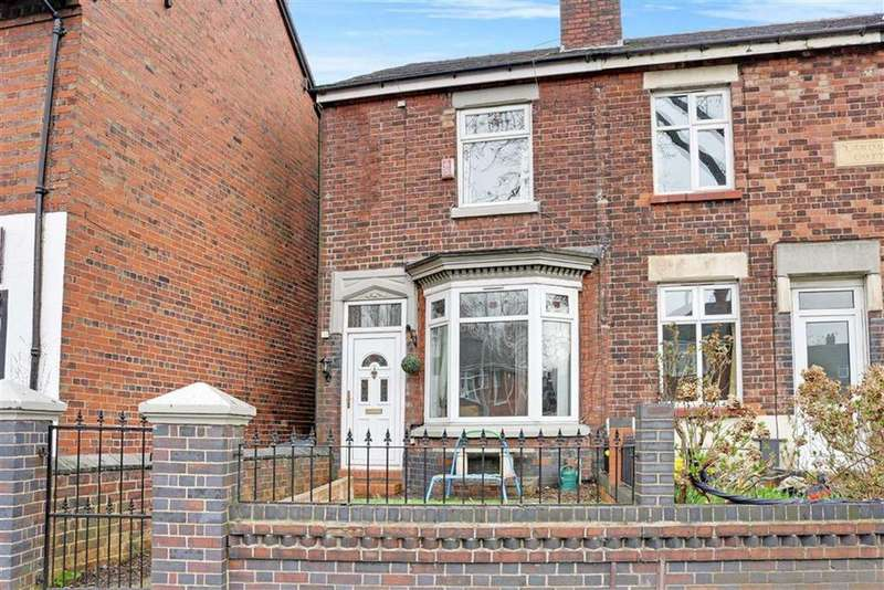 3 Bedrooms End Of Terrace House for sale in Belgrave Road, Dresden, Stoke-on-Trent