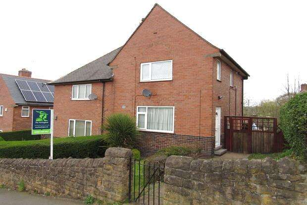 2 Bedrooms Semi Detached House for sale in Southampton Street, St Anns, Nottingham, NG3