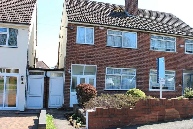 3 Bedrooms Semi Detached House for sale in Kingsway, Oldbury, B68