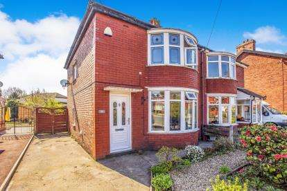2 Bedrooms Semi Detached House for sale in Brownedge Road, Lostock Hall, Preston, Lancashire