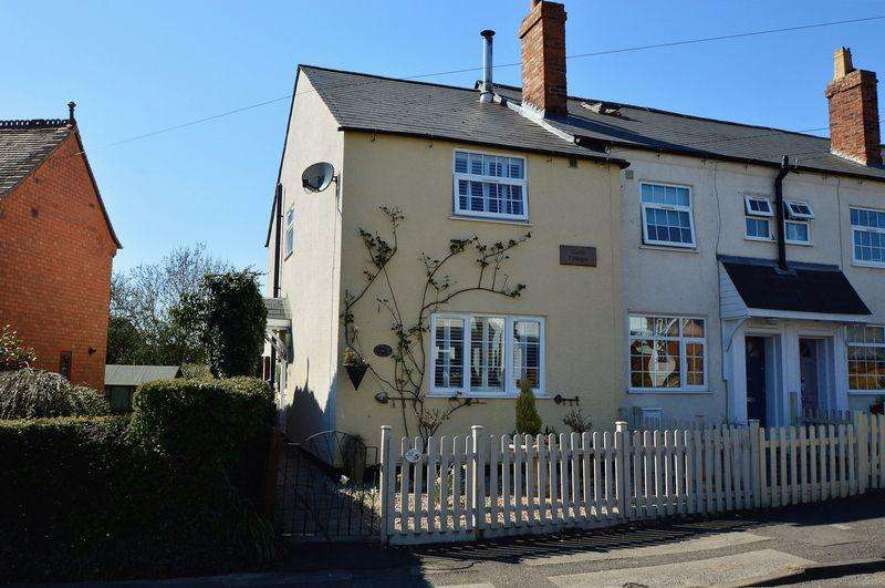 2 Bedrooms End Of Terrace House for sale in Castle Street * Astwood Bank * B96 6DP