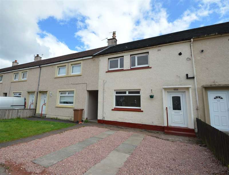 2 Bedrooms End Of Terrace House for sale in Greenend View, Bellshill