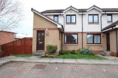 2 Bedrooms End Of Terrace House for sale in Sutherland Crescent, Hamilton, South Lanarkshire