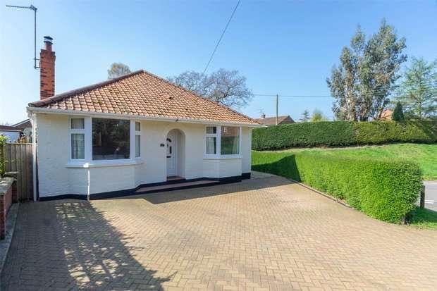3 Bedrooms Detached Bungalow for sale in 47 Sculthorpe Road, Fakenham