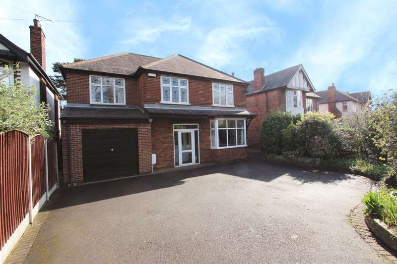 5 Bedrooms Detached House for sale in Nottingham Road, Nuthall, Nottingham, NG16