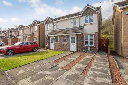 2 Bedrooms Semi Detached House for sale in Bowhouse Drive, Glasgow, Lanarkshire
